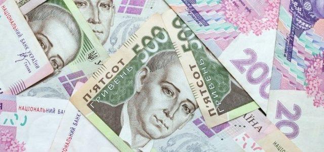 Бюджет-2019: какие «сюрпризы» ждут украинцев уже в следующем году