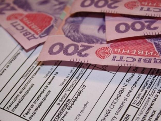 С сегодняшнего дня украинцам вернут 700 грн: правительство начало процесс монетизации субсидий