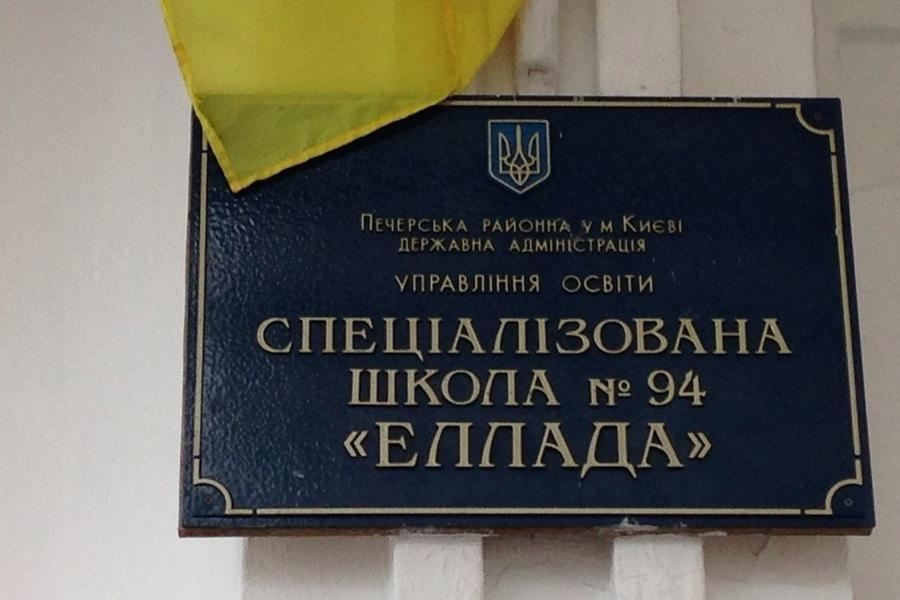 «Она однозначно неадекватна, доводила детей до белого каления»: в Киеве разгорелся скандал вокруг избитой учительницы
