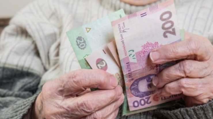 Уже в сентябре! Украинцам все же пересчитают пенсии. Выплаты вырастут на 200 гривен