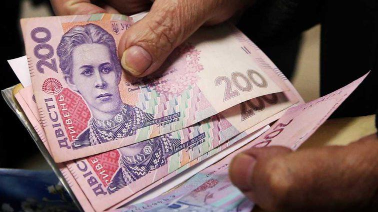 Пенсии опять пересчитают: насколько в этот раз «разбогатеют» украинцы