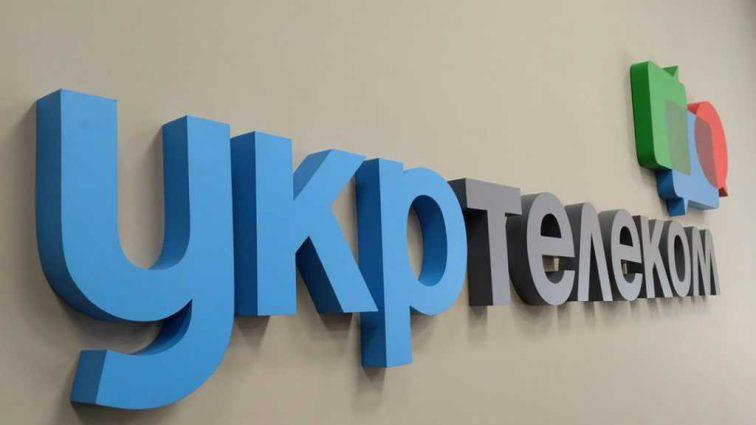 Уже с 1 ноября: » Укртелеком » повысит тарифы, на сколько подорожает связь для украинцев