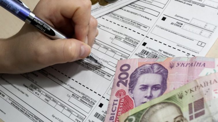 Новые правила предоставления льгот: количество субсидий уменьшится на 20%