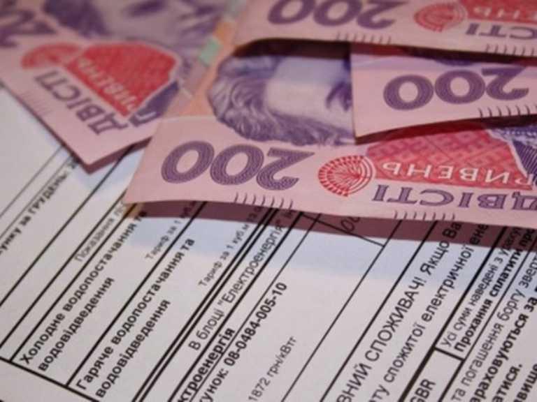 Субсидии для украинцев: что нужно знать каждому, чтобы получить льготы