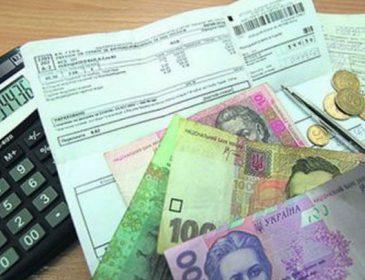 Новые тарифы на коммуналку: как  будет работать и к чему стоит готовиться украинцам