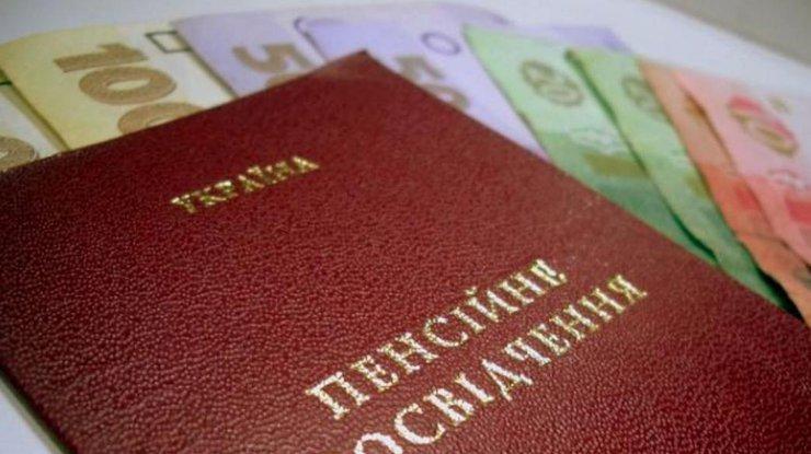 Не могут претендовать на пенсию: кому в Украине повысили пенсионный возраст