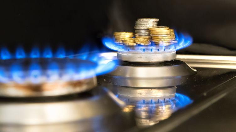 В Украине официально подняли цены на газ: сколько придется заплатить уже в октябре