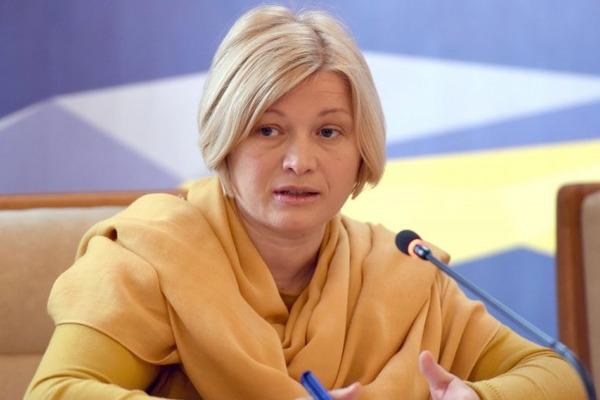 «Я поддерживаю эту позицию и давно за это выступаю» Ирина Геращенко сделала важное заявление