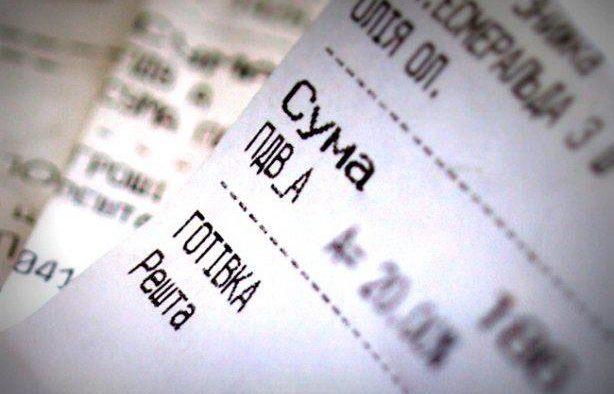Магазины выдают украинцам липовые чеки: Новые схемы развода, что нужно знать каждому