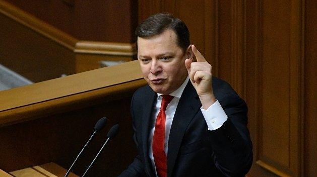 «Мы готовы» Ляшко угрожает власти всеукраинской забастовкой