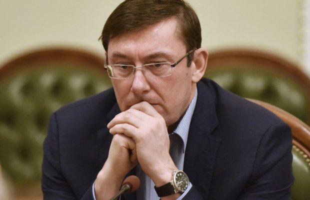 «Является одной из целей врага»: Луценко сделал скандальное заявление, из-за взрывов на складах в Ичне