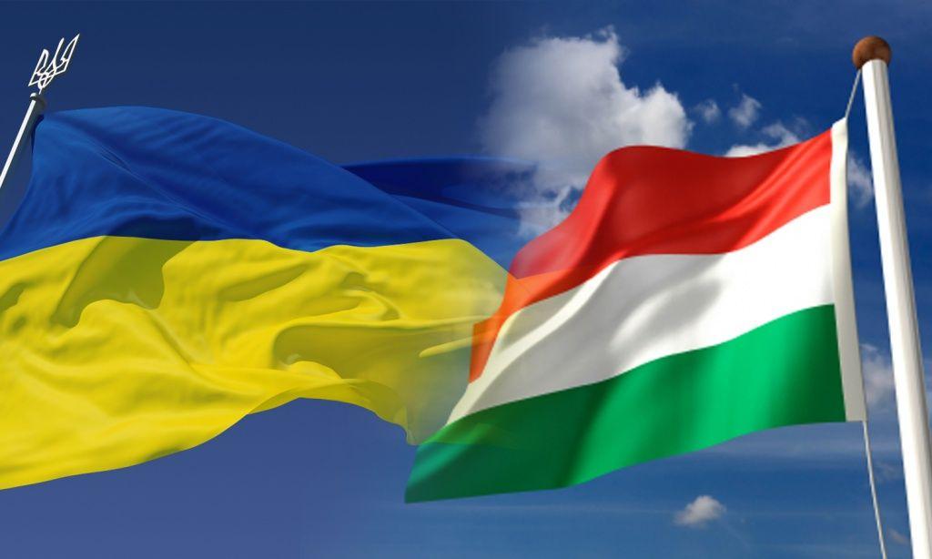«Венгрия начала действовать так, словно Закарпатье — ее территория»: В МИД сделали заявление