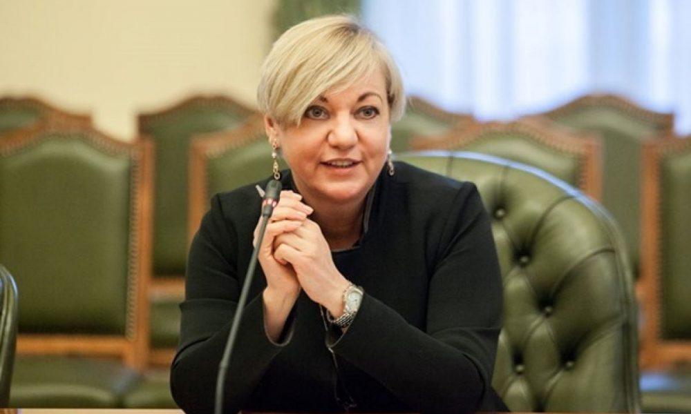 Гонтарева грозит до 4 лет: против экс-главы НБУ откроют уголовное дело
