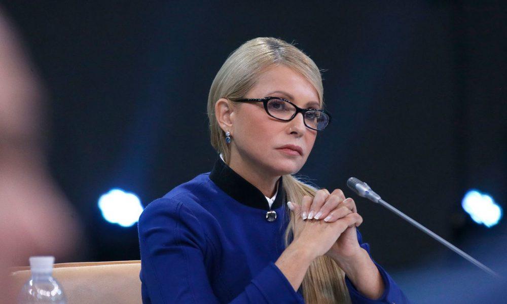 Тимошенко тайно встретилась с олигархом Пинчуком: скандальная информация