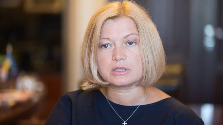Кто-то так ему даст по зубам: Геращенко сделала резкое заявление