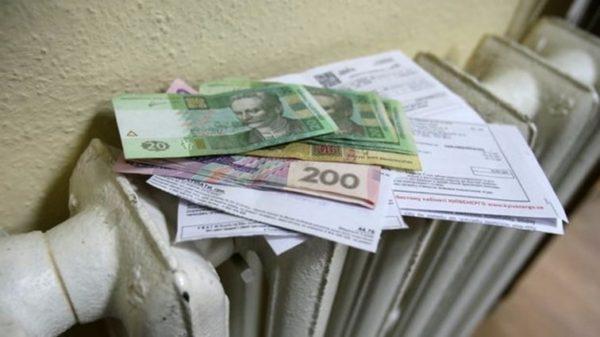 Через месяц тарифы подскочат: Сколько будет стоить отопление в Украине уже с 1 ноября