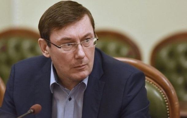 Работает ради пиара: бывший заместитель генпрокурора резко высказался в адрес Луценка