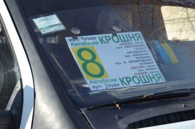 «Воюют все алкаши» В Житомире водитель маршрутки унизил участника АТО, назревает скандал