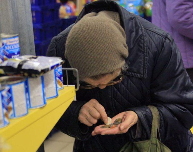 В министерстве социальной политики рассказали, как собираются повышать пенсии в Украине