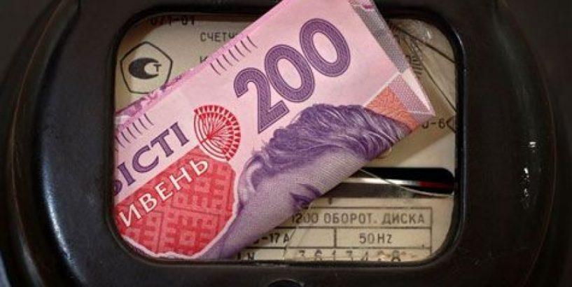 Тарифы резко взлетят в гору: сколько придется платить и что ожидать украинцам