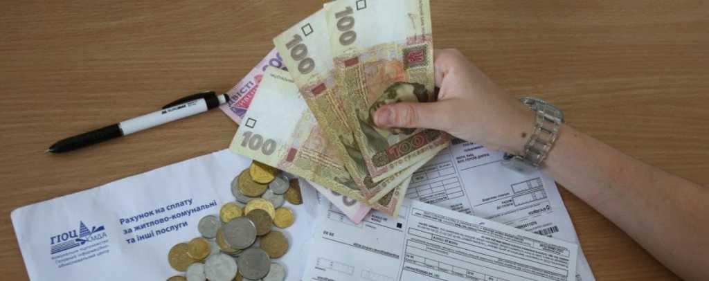 7 главных изменений в предоставлении льгот: о чем нужно знать простым украинцам
