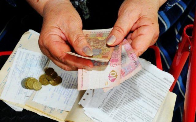 Субсидия станет роскошью: Украинцев массово лишают льгот