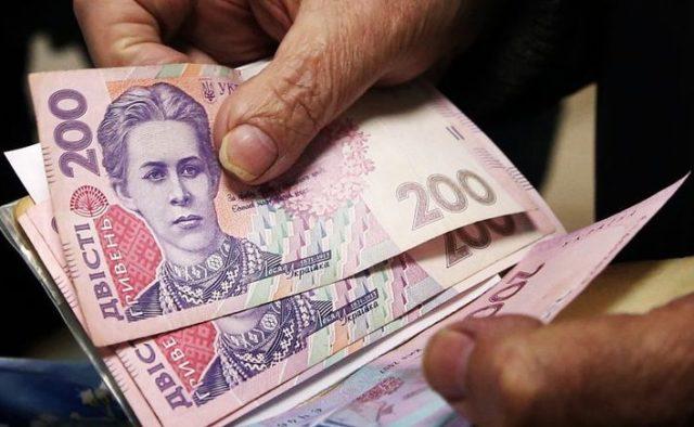 Правительство подготовило сюрприз пенсионерам: кто может не получить выплат