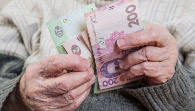 Новые пенсионные правила: как работать и сколько заплатят украинцы