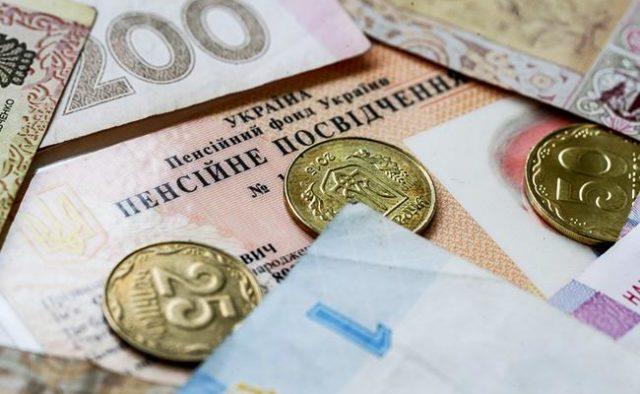 Некоторые украинцы могут получить дополнительные пенсии: Кому повезет и что нужна знать украинцам