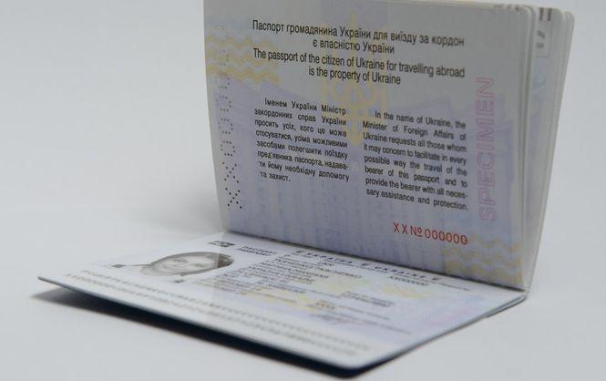 Важные нюансы и цены: как простым украинцам получить биометрический паспорт