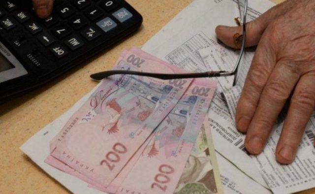 Смогут  ли получить субсидии работающие пенсионеры и как их оформить