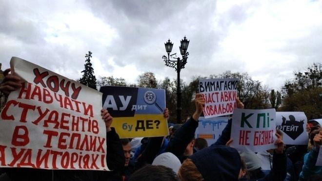 «Ректор, выходи»: В известном университете Украины студенты устроили бунт