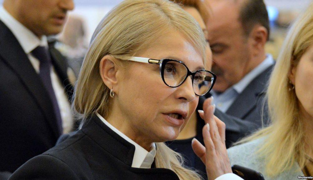 Я сейчас прямо обращаюсь к президенту! Тимошенко сделала скандальное заявление из-за цен на газ