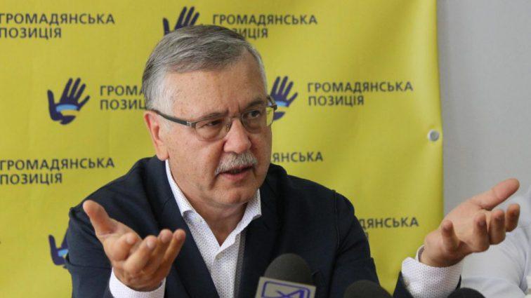 Десятилетия в долгах: Гриценко раскрыл коварный план украинского правительства