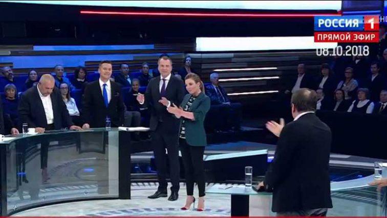 Планируется референдум? На росТБ заговорили о включении Украины в состав РФ