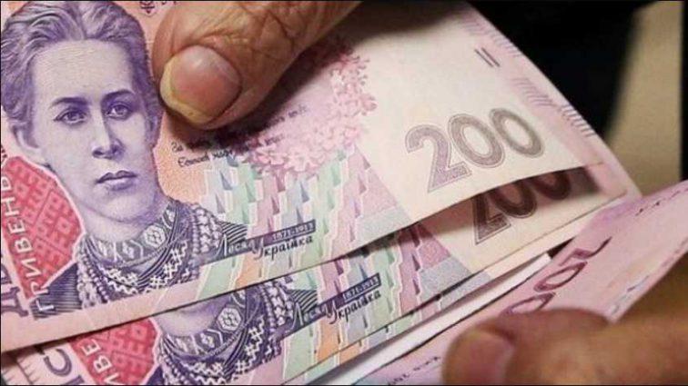 Вам плакать захочется от счастья: названы суммы после «улучшения» пенсий в Украине
