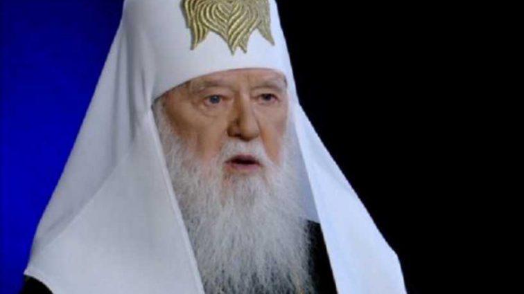 «Если бы не Московский патриархат, в Украине не было бы войны»: Филарет сделал скандальное заявление