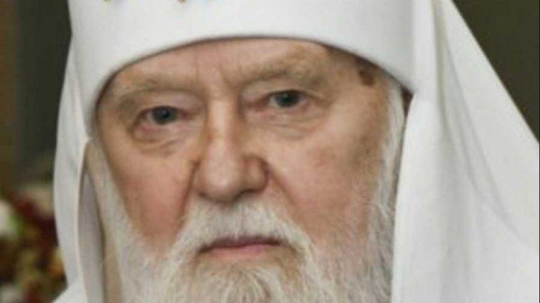 С Филарета сняли анафему и признали российскую аннексию Украинской церкви