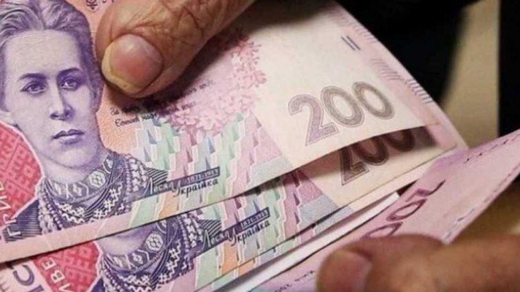 Пенсионная революция в Украине: кому планируют выдавать две пенсии
