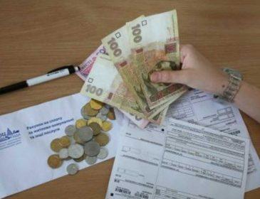 Теперь украинцы имеют право пожаловаться! Как изменилась процедура предоставления субсидий