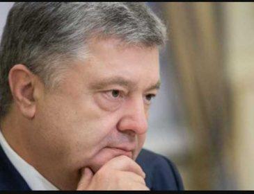 Окружение Порошенко попало в скандал с выводом денег