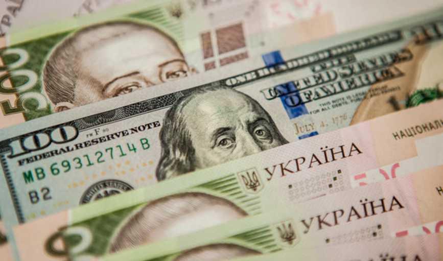 Курс доллара в Украине: Каких сюрпризов ждать украинцам