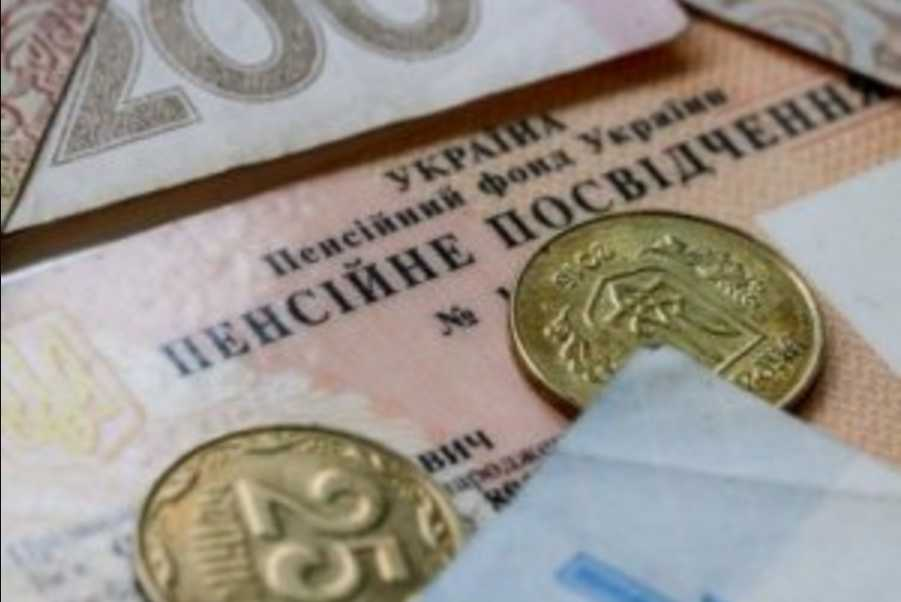Не за пропиской! Пенсию в Украине начали выплачивать по-новому