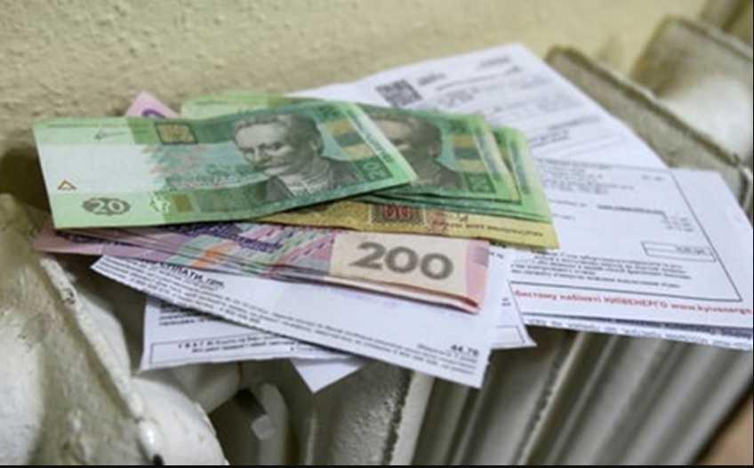 С 1 декабря в Украине взлетят тарифы на тепло: как и когда перечислят платежки