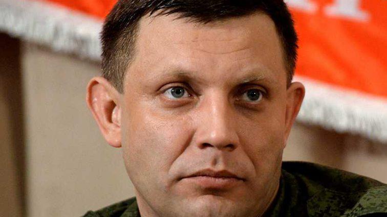 «Умел жить на широкую ногу»: Бородай рассказал о «элитное» жизни покойного Захарченко