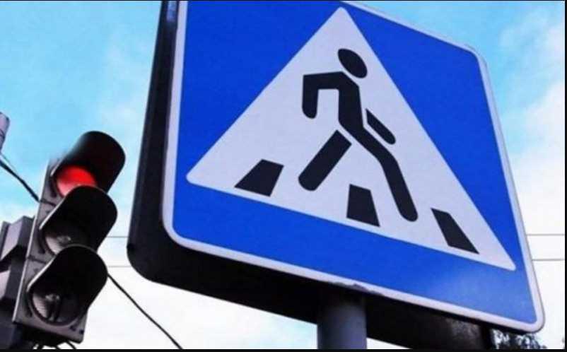 В Украине будут штрафовать пешеходов: за какие нарушения придется заплатить