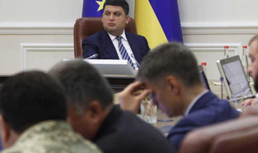Причины не сообщают: Кабинет министров уволил глав четырех ОГА