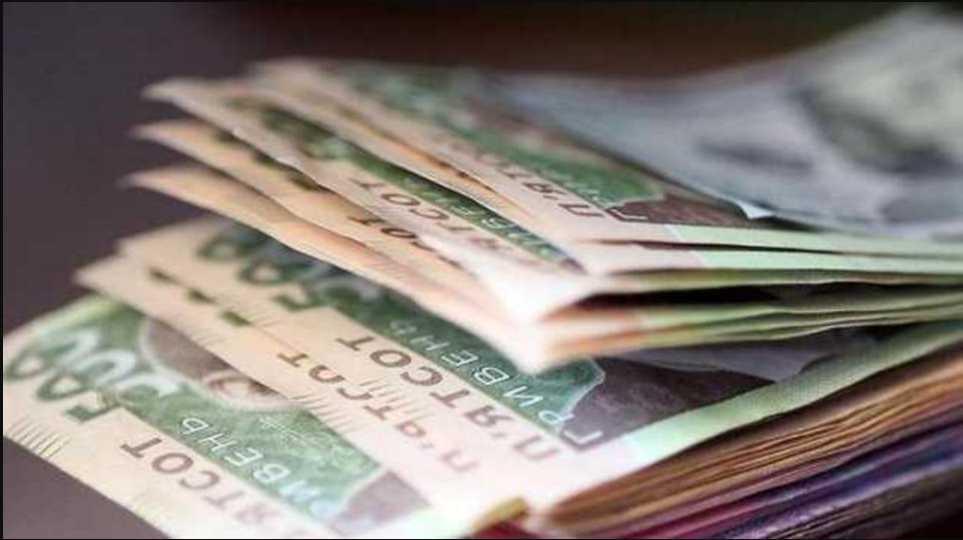 Более 10 тысяч: сколько будут зарабатывать украинцы и как повысят «минималку»