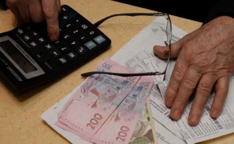 Позволили! Украинцы смогут экономить на квартплате, подробности