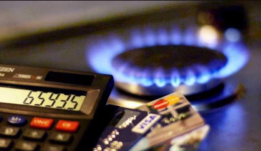 Обнародован новый график повышения цен на газ, каких сюрпризов ждать украинцам